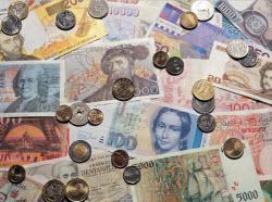 Актуальные курсы валют