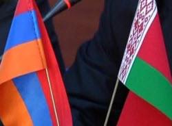 Беларусь Армения