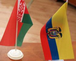 Беларусь Эквадор