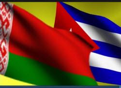 Беларусь Куба