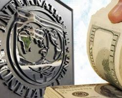 Беларусь МВФ
