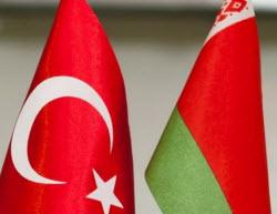 Беларусь Турция