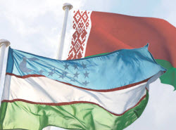 Беларусь Узбекистан
