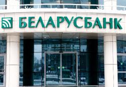Беларубанк