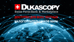 Ducascopy Bank