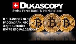 DukascopyBank