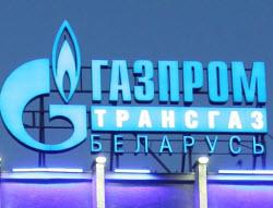 Газпром Беларусь