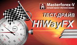 Трейдеры Академии Masterforex-V организуют тест-драйв брокера PrivateFX