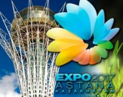Экспо-2012