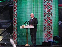 Лукашенко Александрия