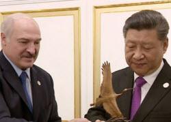 Лукашенко Цзиньпин