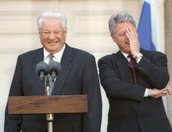 Ельцин Клинтон