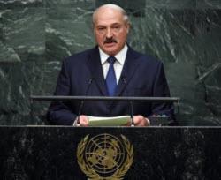 Лукашенко ООН