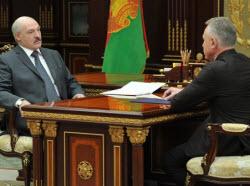 Лукашенко Орда