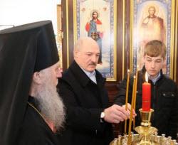 Лукашенко Пасха