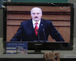 Лукашенко ТВ