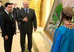 Лукашенко Туркменистан