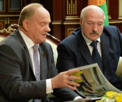Лукашенко Зюганов