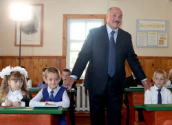 Лукашенко школа