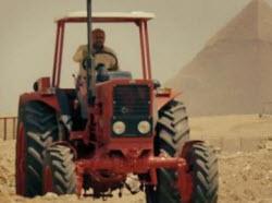трактор Египет