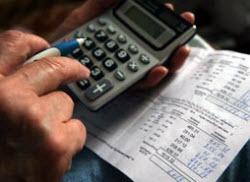 Пени за просрочку коммунальных платежей в 2 15 году
