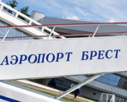 аэропорт Брест