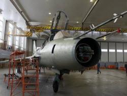 авиаремонтный завод