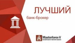 Форекс банки-брокеры кетти лин дейтрейдинг на рынке forex читать онлайн