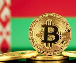 белорусская криптобиржа