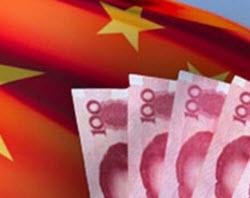Китай подарок