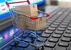 онлайн рынок