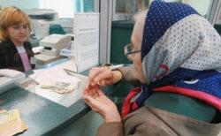 Доработать до пенсии 8 лет