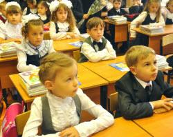 первый класс