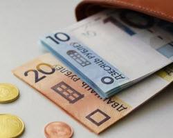 повышение зарплат