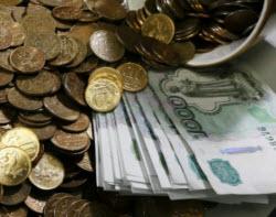 Россия бюджет