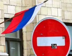 санкции Россия