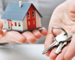 субсидии жилье