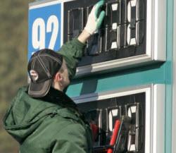 топливо цены