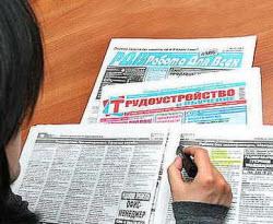 ГИР «Единый государственный реестр сведений о банкротстве».