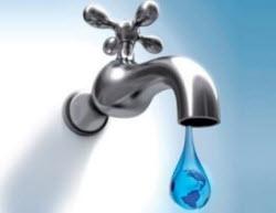 водоснаждение
