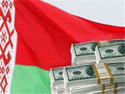 Кредит для Белоруссии