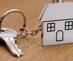 жилье цены