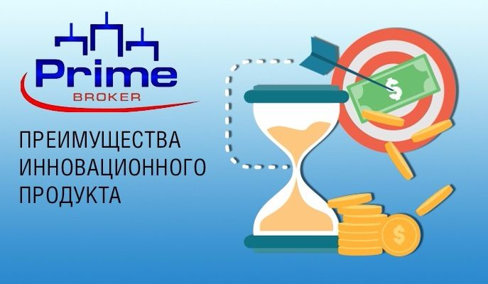 Forex prime brokerage